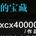 xcx40000