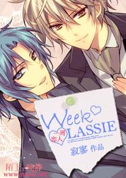 WeekLassie