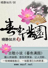 荔枝视频涉黄免费,荔枝视频下载app污最新版,榴莲视频成年版app下载
